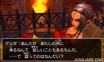 Dragon-Quest-VIII-Journey-of-the-Cursed-King-3DS_2015_05-27-15_014