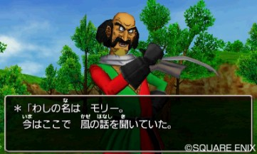 Dragon-Quest-VIII-Journey-of-the-Cursed-King-3DS_2015_05-27-15_015