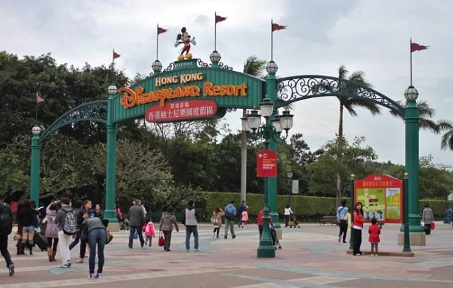 Hong Kong Disneyland Marquee