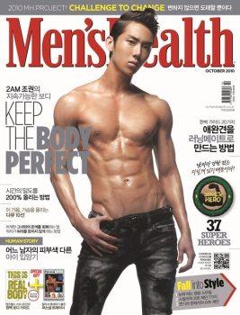 JoKwon_MensHealth