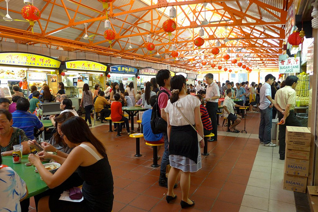 Maxwell Food Court