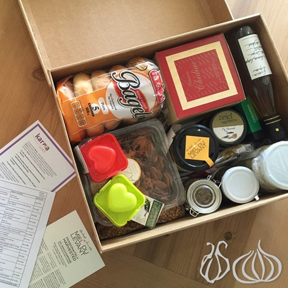 The Box No Garlic No Onions