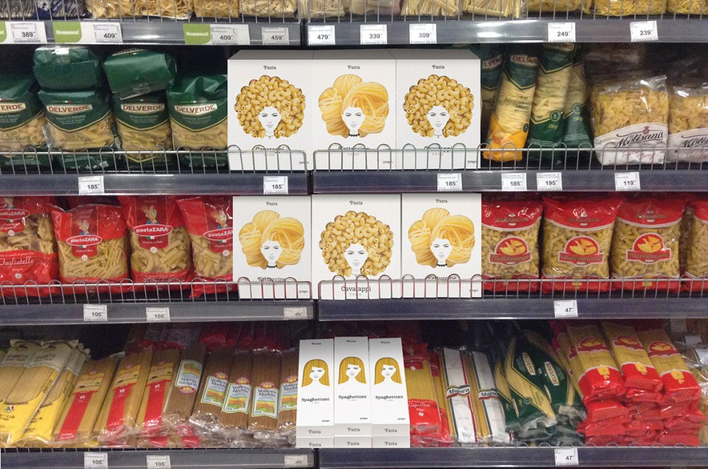 pasta packaging concept4