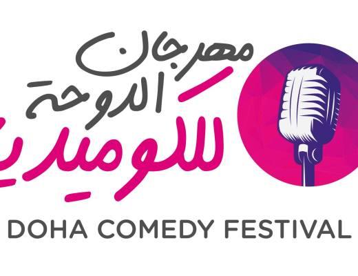 Doha Comedy Festival - Facebook