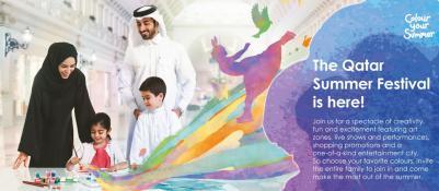 Qatar Summer Festival banner