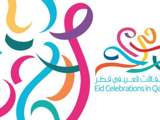 Eid in Qatar - QTA Website