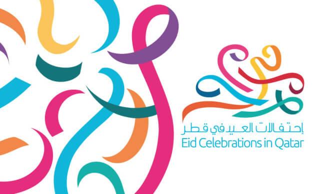 Eid in Qatar - QTA Website