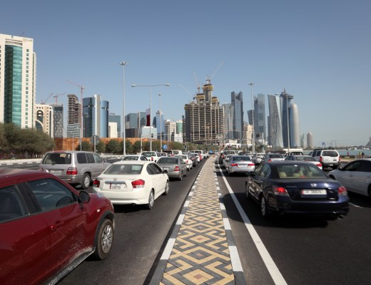Qatar Ministry of Interior Raise QR 17 Million From Car Plate Auction