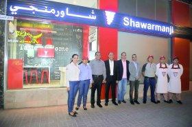 Shawarmanji Qatar
