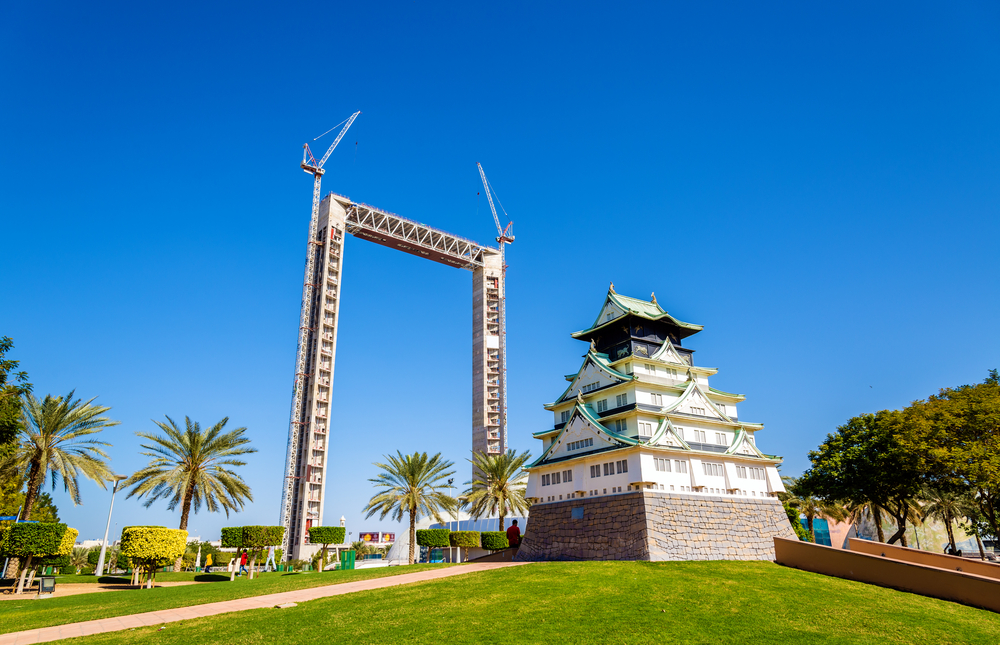 Dubai Frame Gets Clad In Gold - The life pile