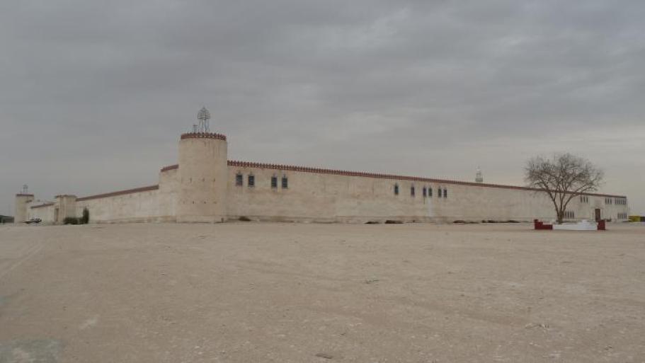 Al Wajbah Fort - Qatar Living
