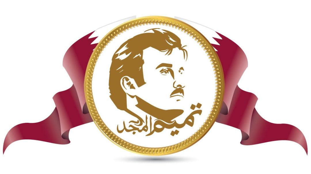 Art depicting the Emir of Qatar, Sheikh Tamim bin Hamad bin Khalifa Al Thani
