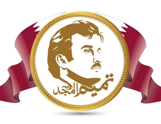 Art depicting the Emir of Qatar, Sheikh Tamim bin Hamad bin Khalifa Al Thani