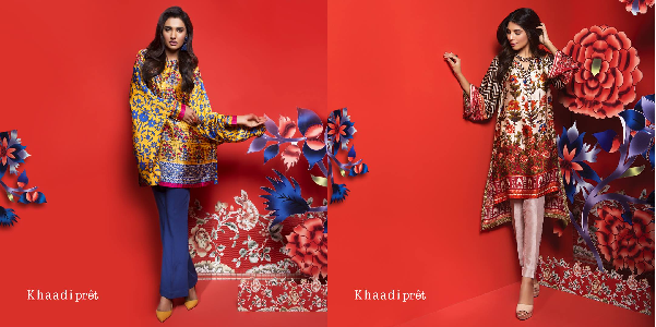 Khaadi fashion retailer