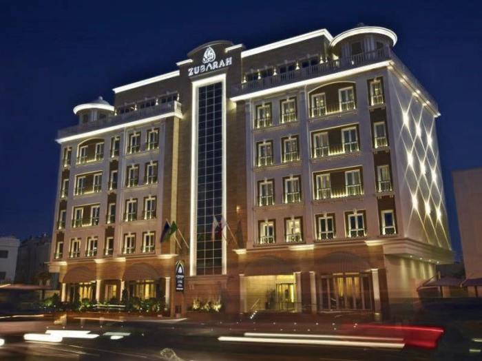 Zubarah Boutique - Hotels in Doha