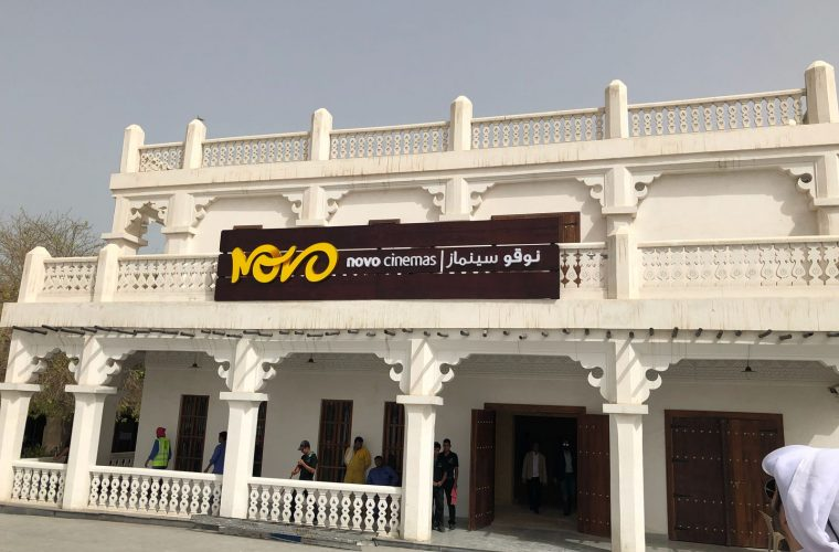 novo souq- novo cinemas are opening a new movie theater at souq waqif