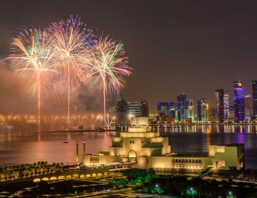 the qatar tourism authority have announced that the qatar summer festival will launch on first day of eid al fitr