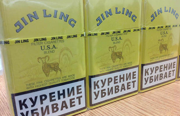 Jin Ling cigarettes have been seized from a number of stores across Lincolnshire. They are illegal in the EU. Photo: LCC