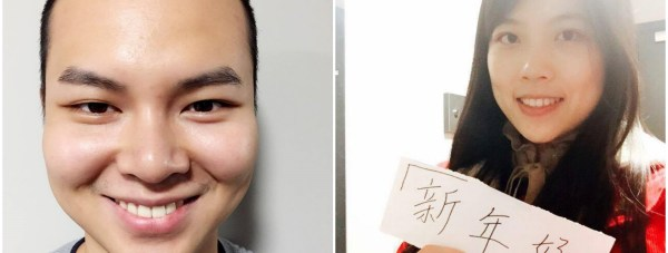 Jeffery Tan and Vicky Zhuge will be celebrating the Chinese New Year in Lincoln.