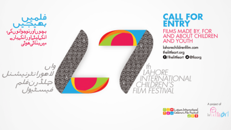 Call for Entry – 7th Lahore International Children's Film Festival 2015