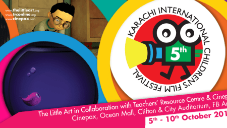 Karachi International Children's Film Festival 2015