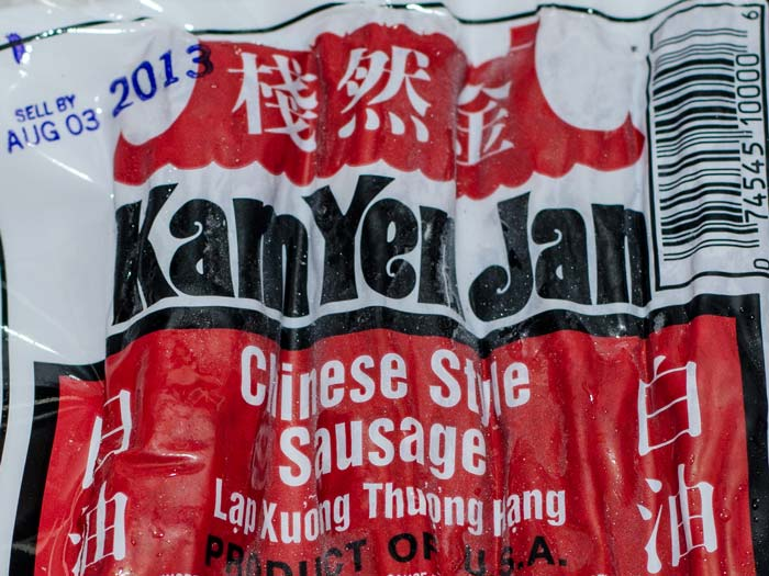 Chinese Preserved Sausage