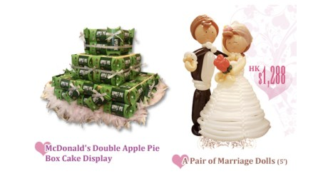 McDonald's and Wedding
