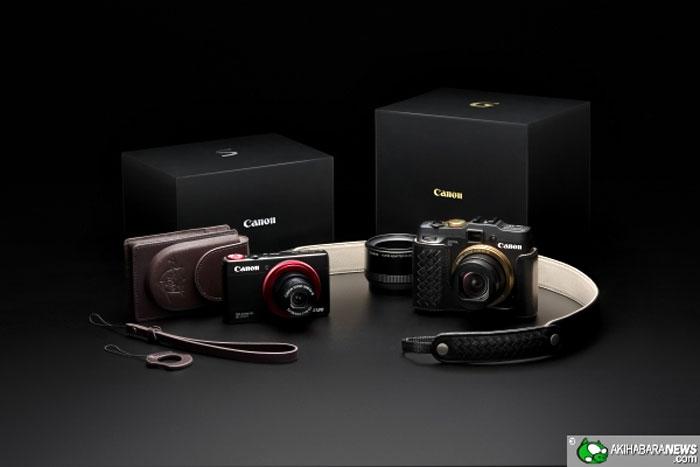 Canon-S120-vs-G16-Premium-c