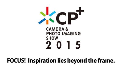 CP-plus-show-2015
