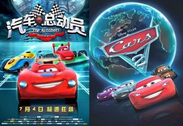 Hilariously Bad Chinese Cartoon Rips Off Disney\u0027s Cars - The News Wheel