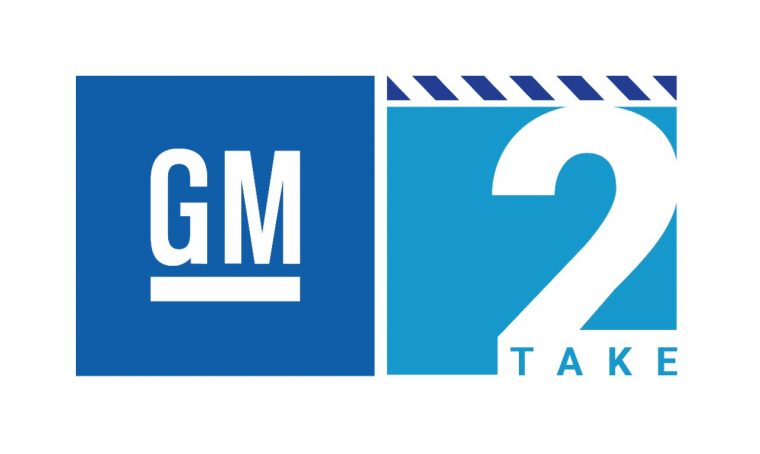 General Motors Expands \ - looking for an internship