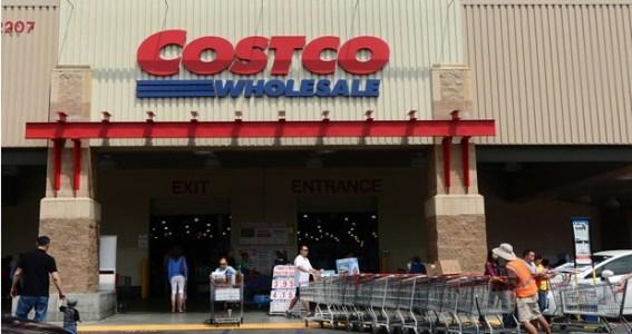 costco-retailer