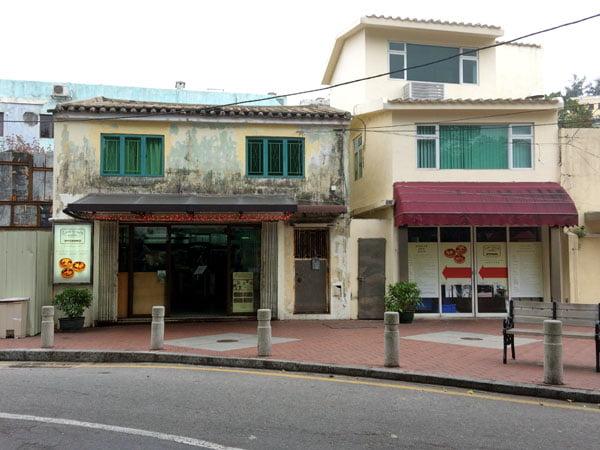 Macau Coloane Lord Stow Bakery