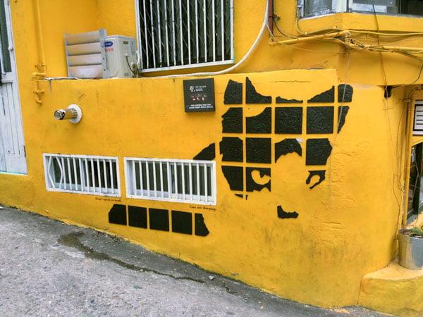 Seoul Ihwa Mural Village Yellow Cat
