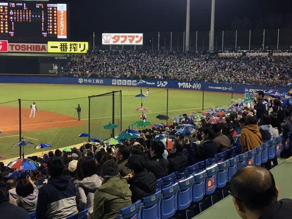 Tokyo Baseball - Umbrella Dance