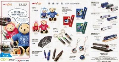 Souvenirs From Hong Kong