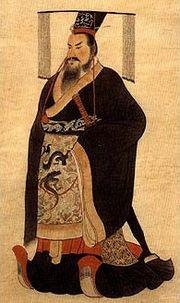 Shi Huangdi