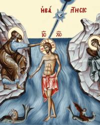 baptism-christ-600x455