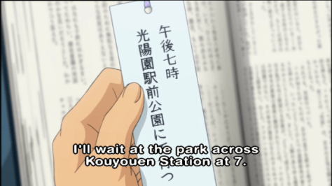 A very Nagato-way of making plans with people