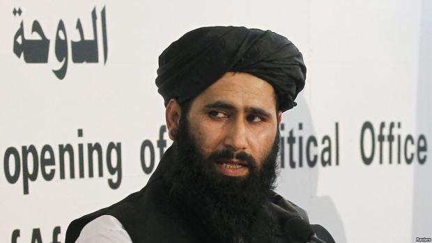 Afghantaliban