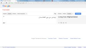 Google Pashto