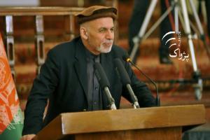 Ashraf Ghani INT