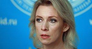 Maria-Zakharova