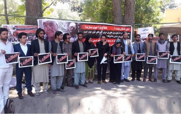 Kabul-protest-615x300@2x