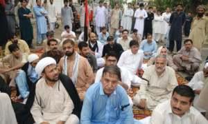 prachinar protest