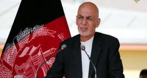 Arg Ghani