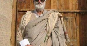 Nawab Akbar Khan Bugti