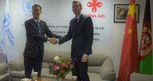 WFP Deputy Coutry Director and China Ambassador