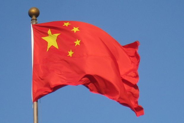 China-Afghanistan-Pakistan