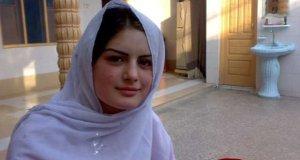 Ghazala Javeed